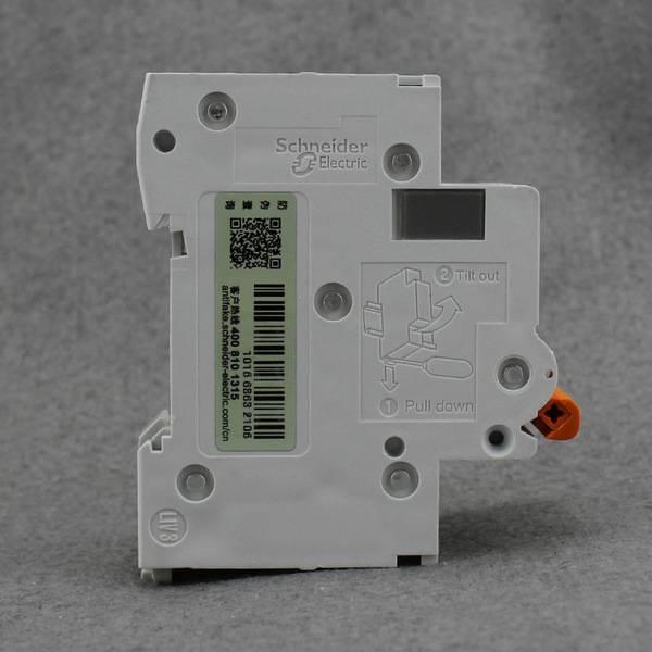 自貢市施耐德eA9系列斷路器代理  施耐德電氣經銷商歡迎您