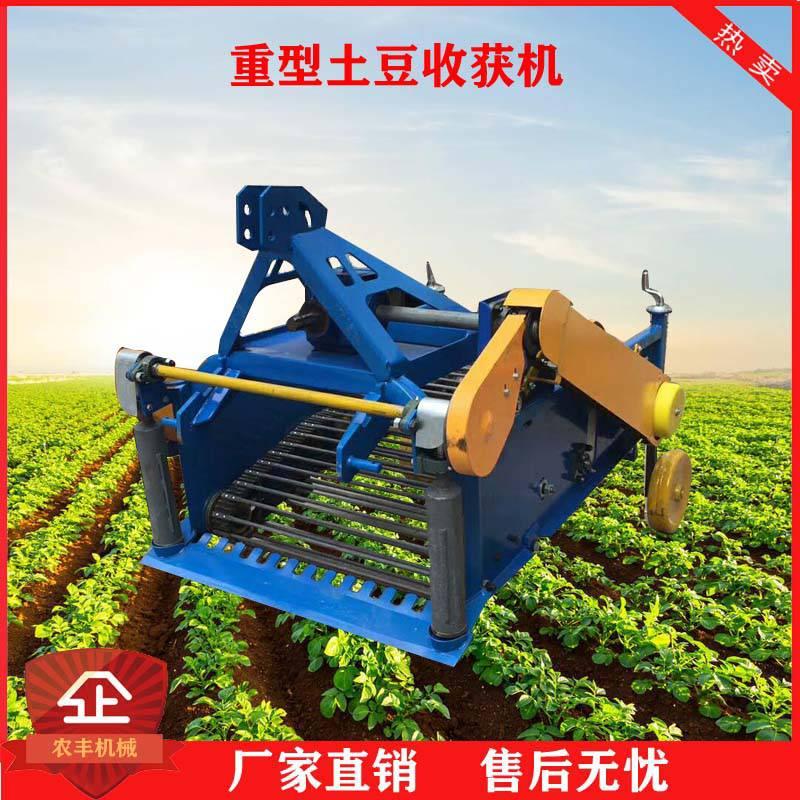 洋芋收获机四轮拖拉机带破皮率低大蒜花生收割机刨地瓜机器