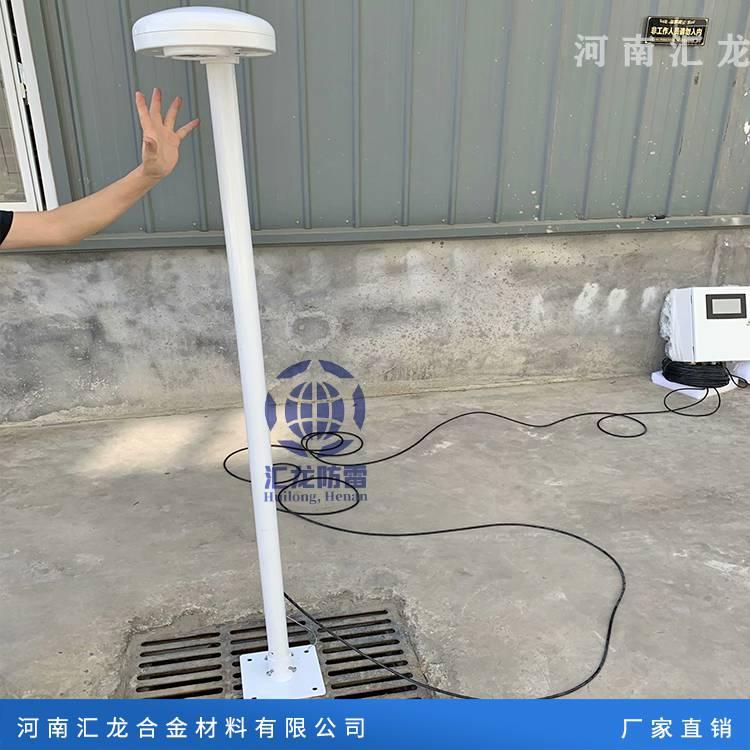 闪电预警分析系统