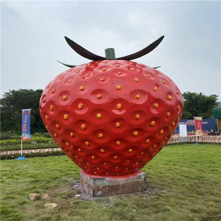 广州绿沃川生态园玻璃钢草莓雕塑模型