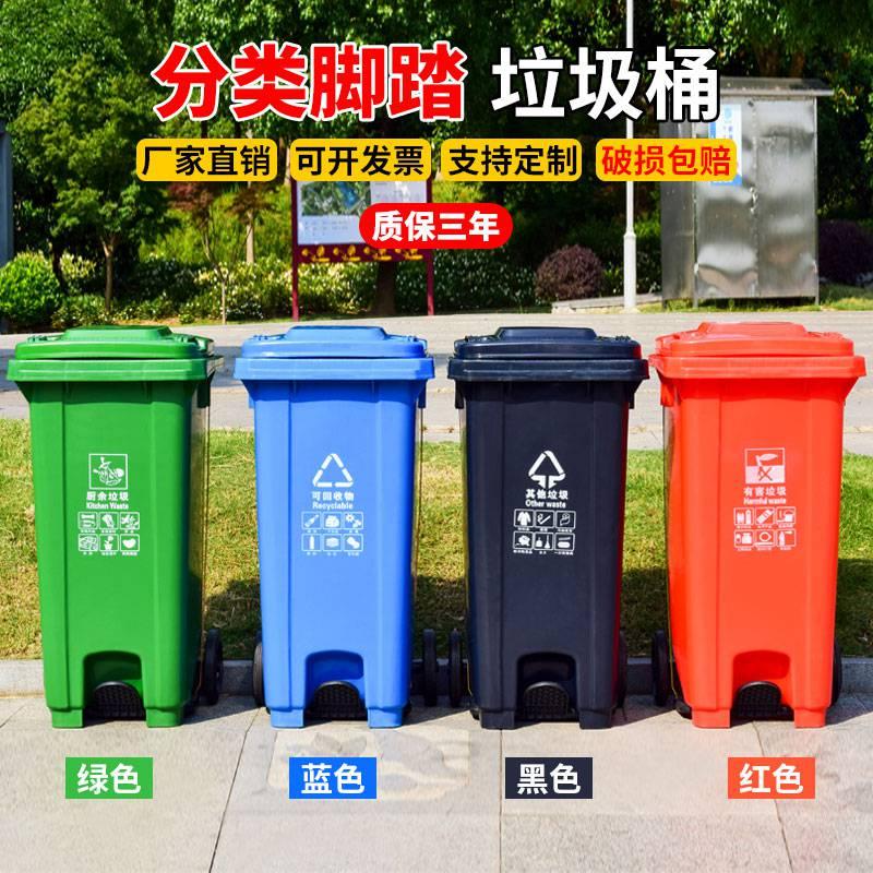 240升脚踏挂车垃圾桶组装视频