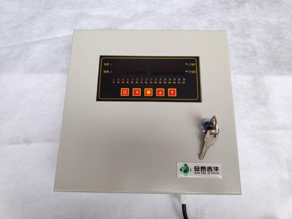 甲苯报警器,甲苯检测仪气体泄漏报警器,甲苯检测探头,固定式-安泰吉华