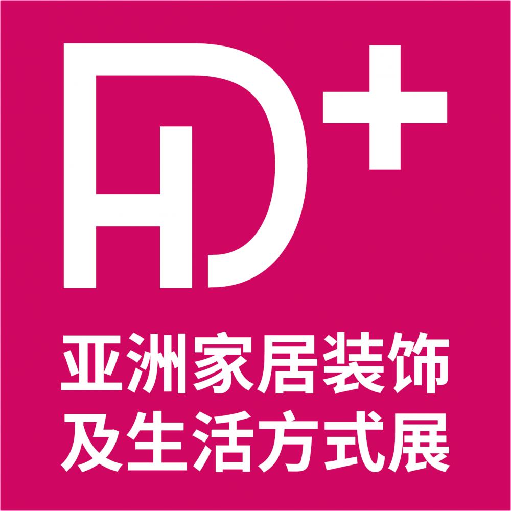 2022 HD+ Asia ***家居装饰及生活方式展