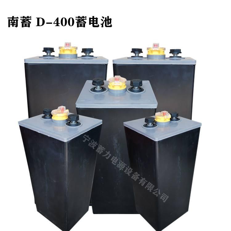 D400蓄电池,平车牵引车蓄电池,轨道搬运车电瓶
