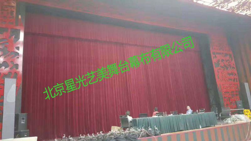 北京舞台幕布厂家防火舞台幕布阻燃舞台幕布B1级舞台幕布