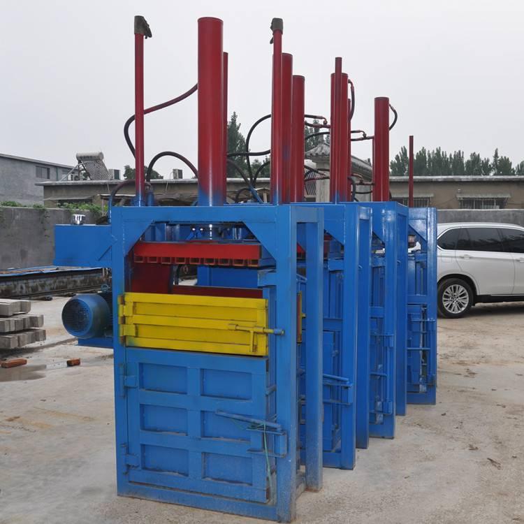 铁桶压块机 液压金属打包机全自动打包机厂家