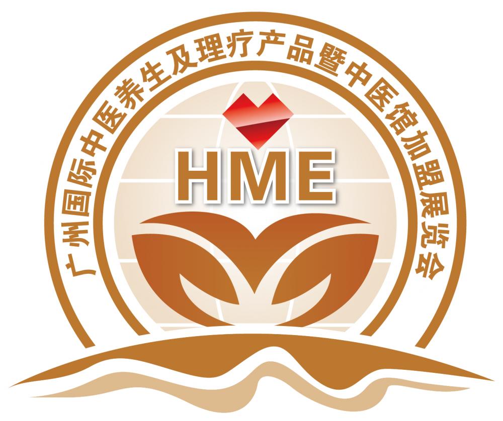 第十二届广州国际中医养生、***产品暨中医馆加盟展览会