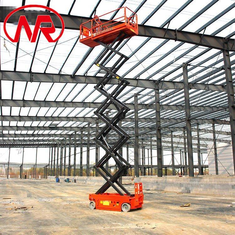 全自行剪叉 自行走升降机 12米电动液压高空升降作业车