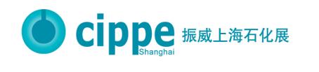 第十一届上海国际防爆电气技术设备展览会