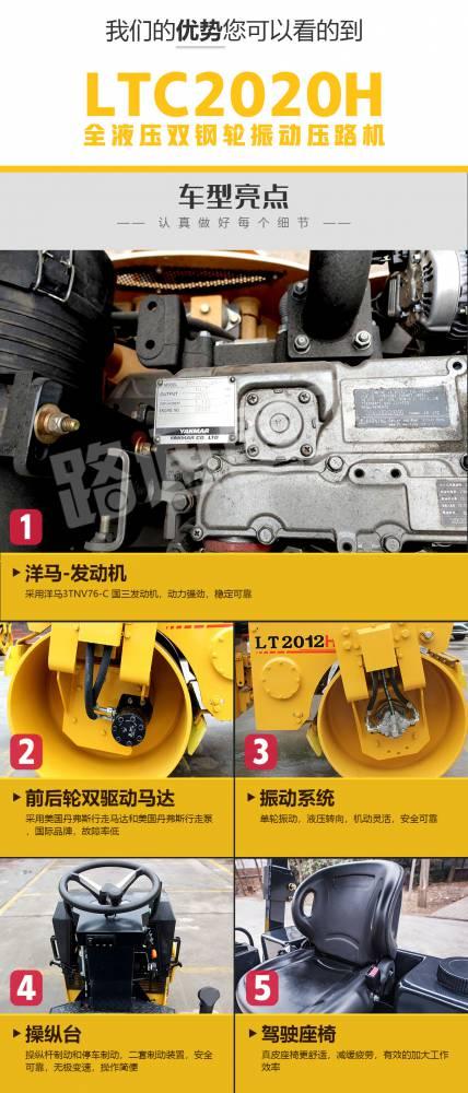 小型压路机7吨价格.小型压路机厂家现货直发.洛阳厂家优惠