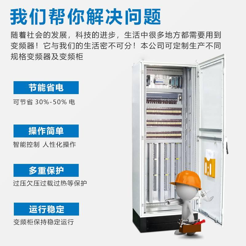 非标控制柜 变频控制柜 PLC控制柜 配电箱成套厂