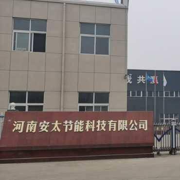 河南安太节能科技有限公司
