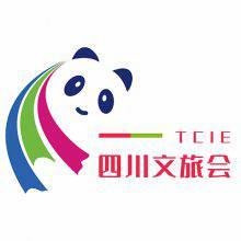 2021中国(四川) 旅游景区创新发展暨文创商品博览会
