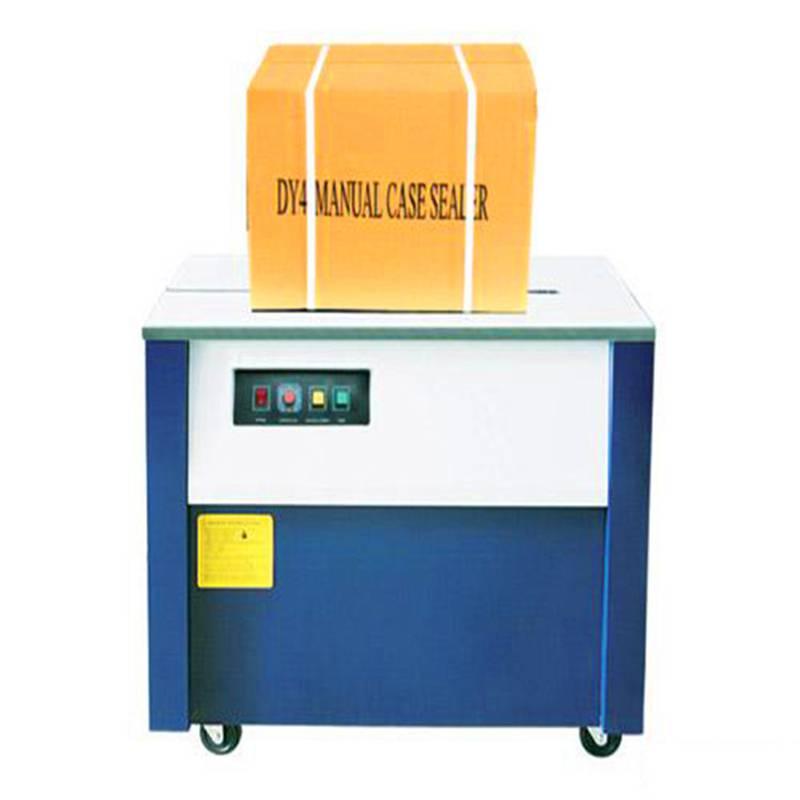33号电动打包机   半自动纸箱打包机