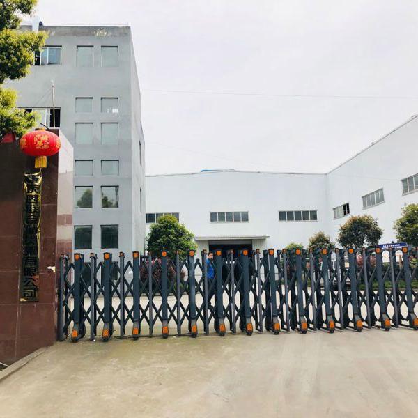 重庆固联仓储货架有限公司