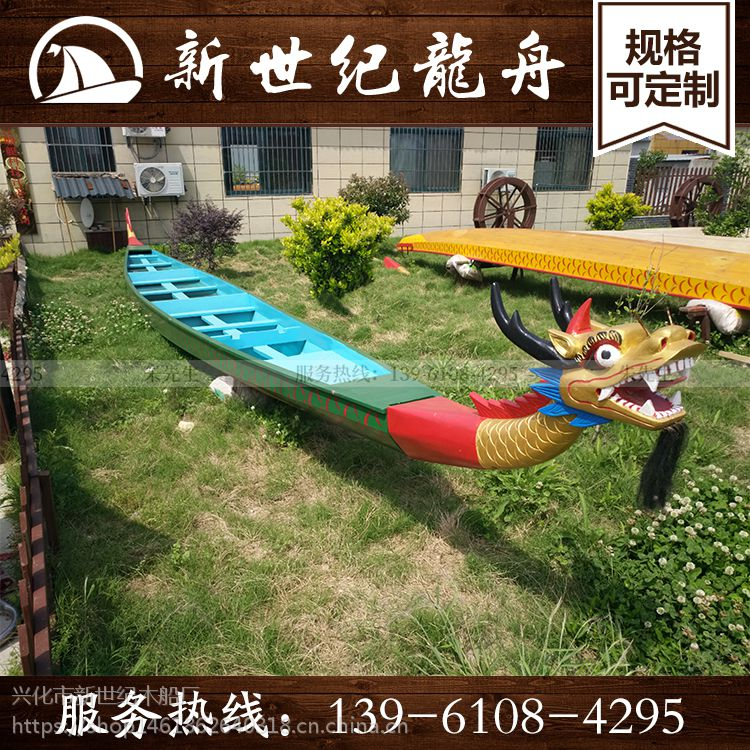 木质龙舟传统手划竞渡比赛 户外拓展水上龙舟团建活动