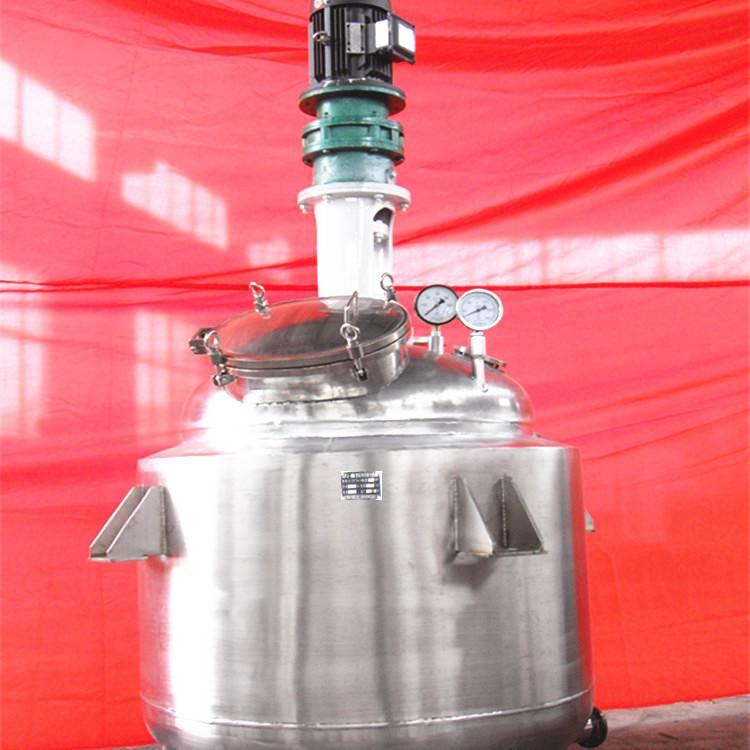 不锈钢立式搅拌反应釜