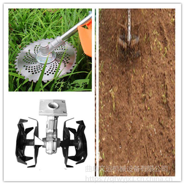 背负式农用锄地机 果园茶园除草机铲草机