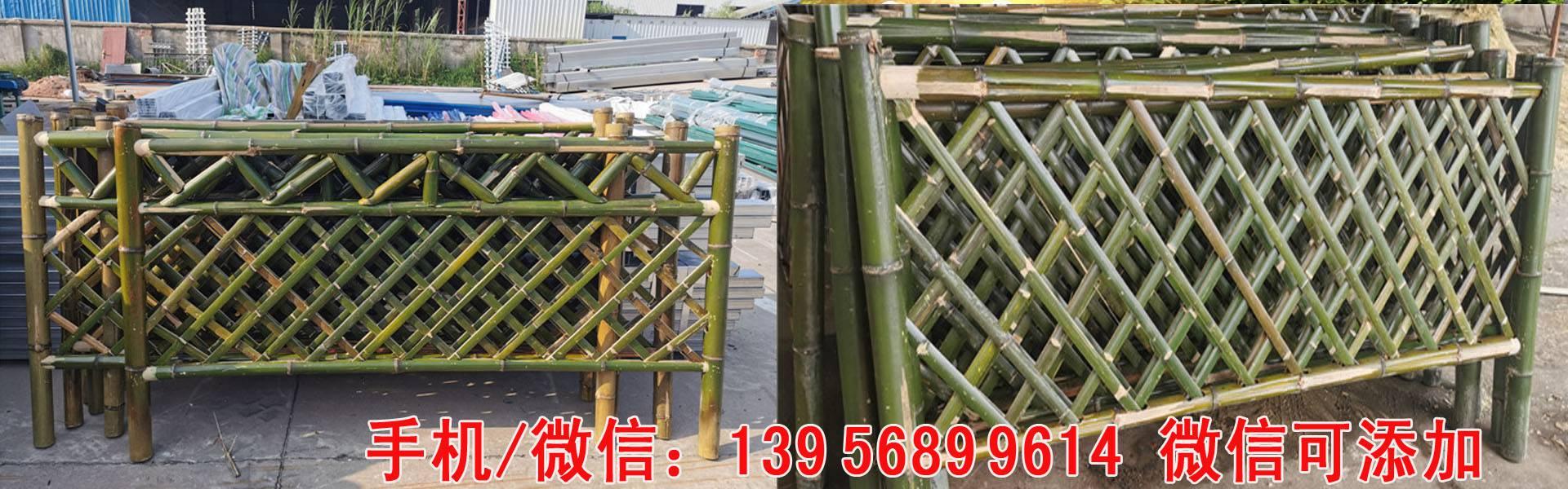草坪护栏 塑钢护栏