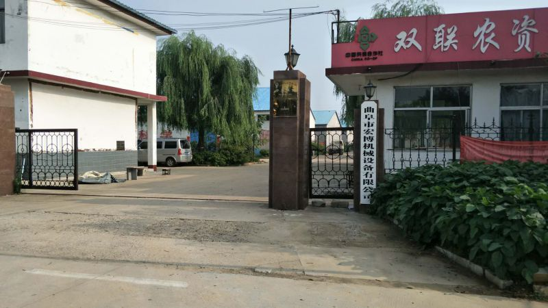 曲阜市宏博機械設備有限公司