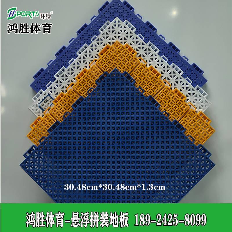 甘肃省甘南藏族自治州悬浮拼装地板篮球场