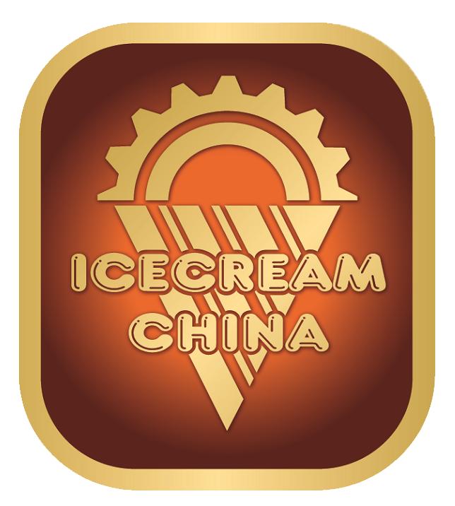 第23届中国冰淇淋及冷冻食品产业博览会