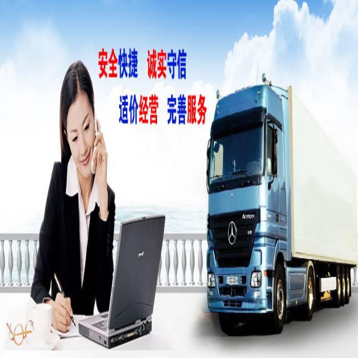 桂安物流有限公司--装车货场