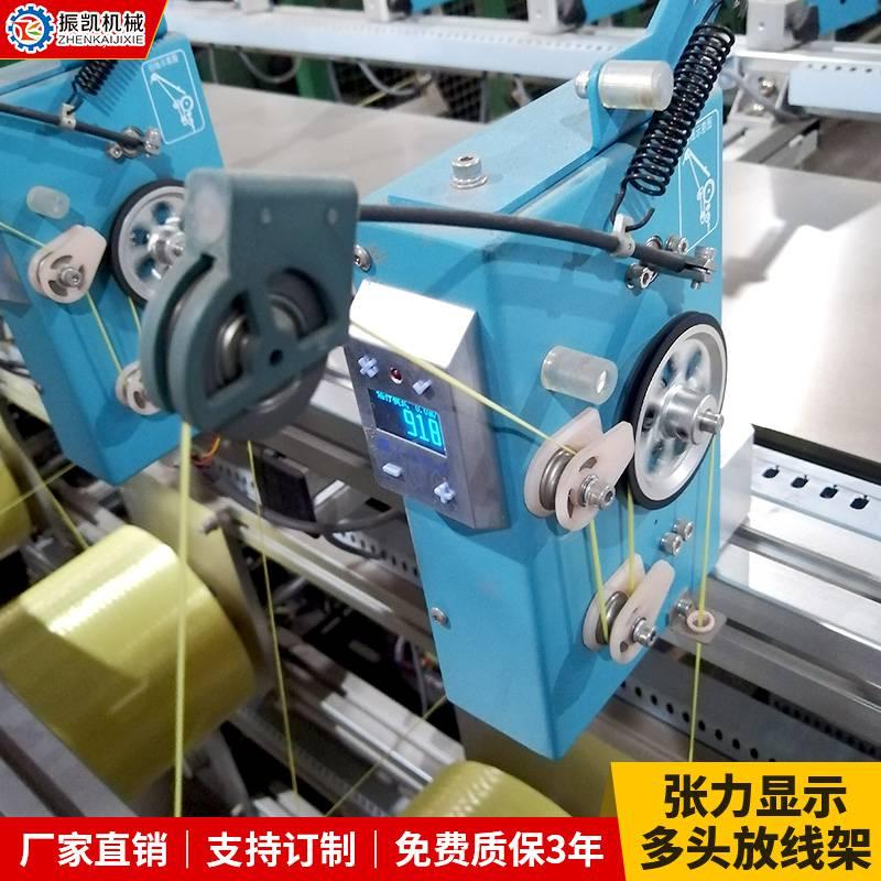 振凱機械電動多頭放線架_大型可調速電線用放線架
