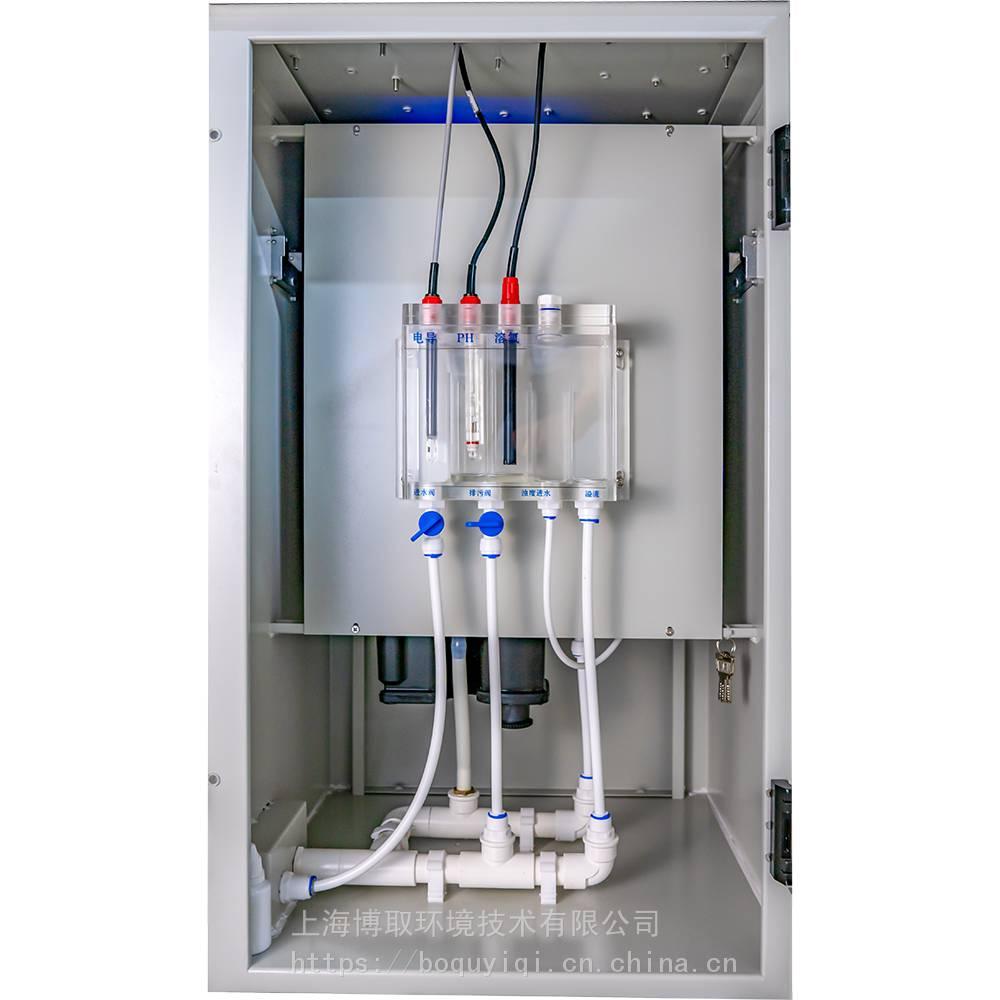 X博取环境污水处理多参数设备