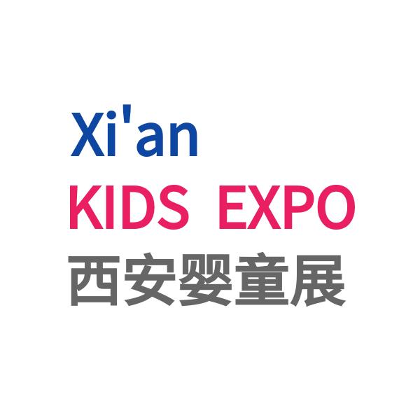 2022年第9届西安国际孕婴童产业博览会