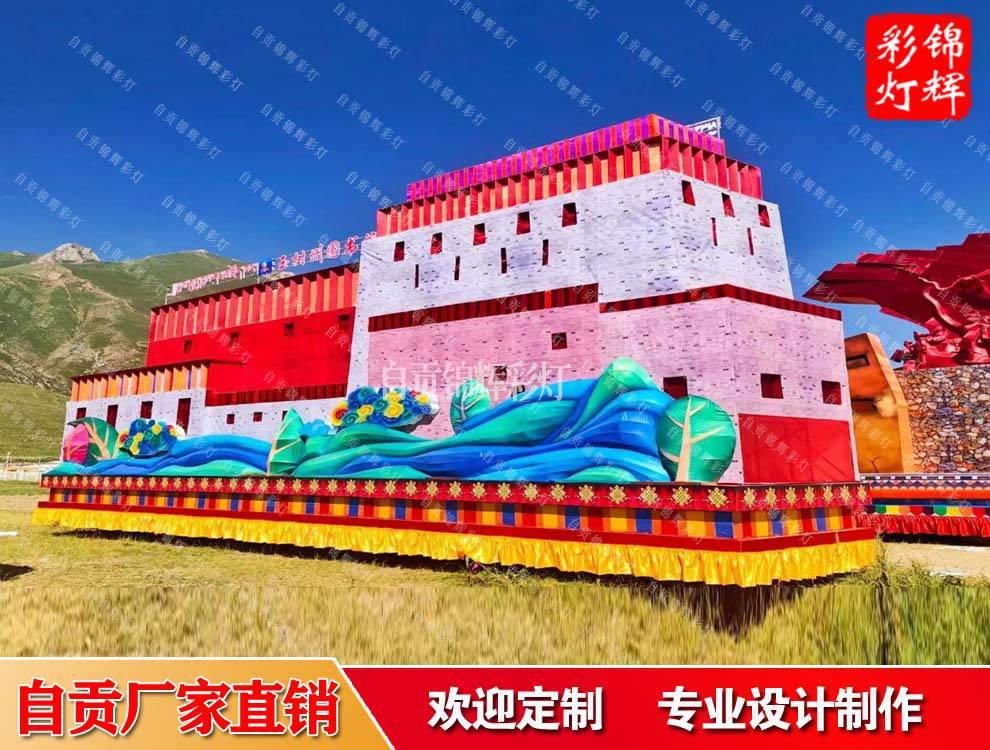 青海省玉树藏族自治州成立70周年庆巡游彩车花车制作祝活动举行