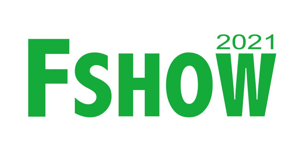 2021中国国际新型肥料展(FSHOW)