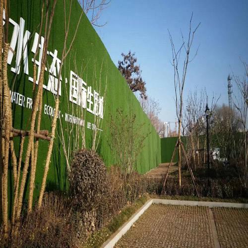 臨桂縣圍擋草坪生產廠家