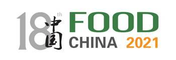 2021***8届中国(青岛)国际食品博览会