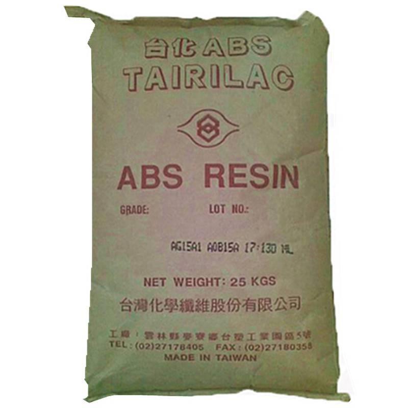 ABS台湾台化 AG15A1 注射成型 电子电气应用