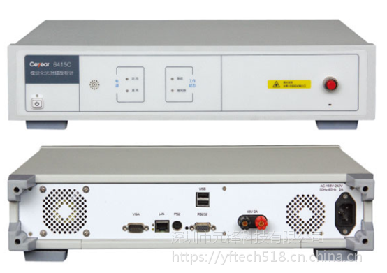 中国ceyear/思仪6415C模块化光时域反射计1625nm
