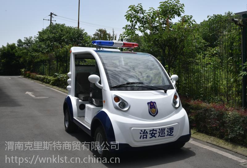 5座电动巡逻车供应南京、武汉、长沙、合肥、南昌,敞开式不带门执法、保安巡逻车