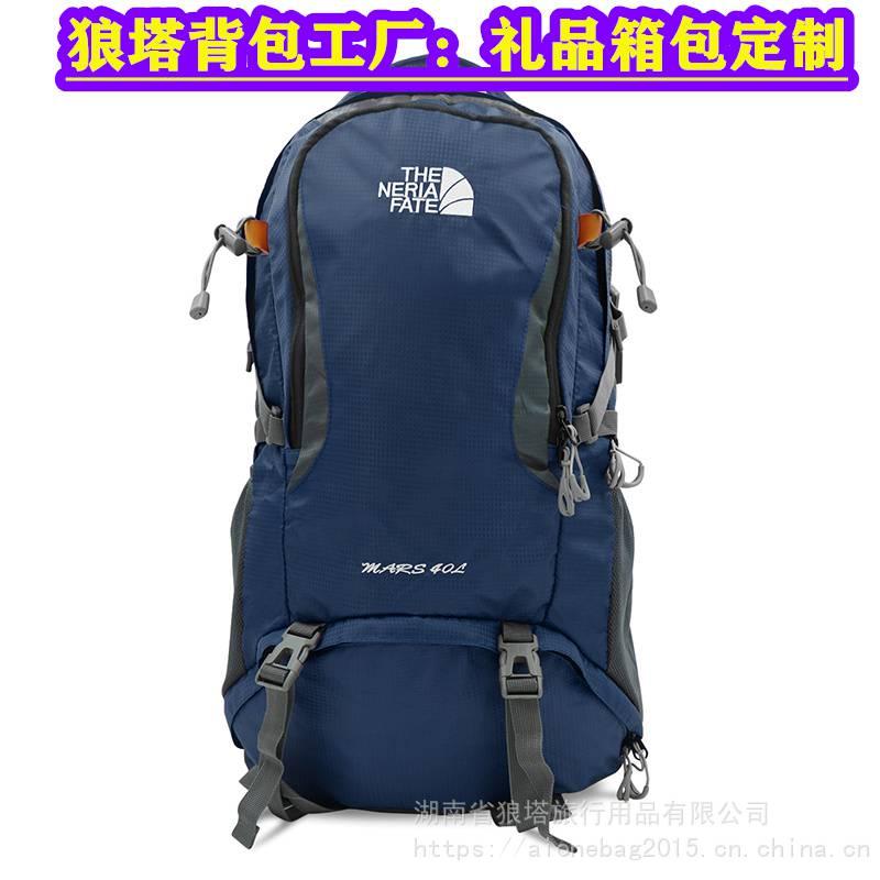 戰術背迷彩背包定制工廠裝備背包應急包貼牌LOGO廠家