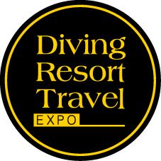 2021上海国际潜水暨度假观光展