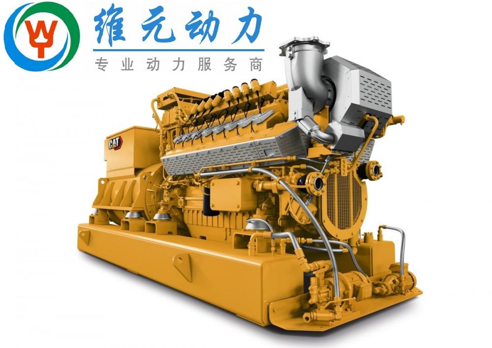 卡特G3520C发动机维修
