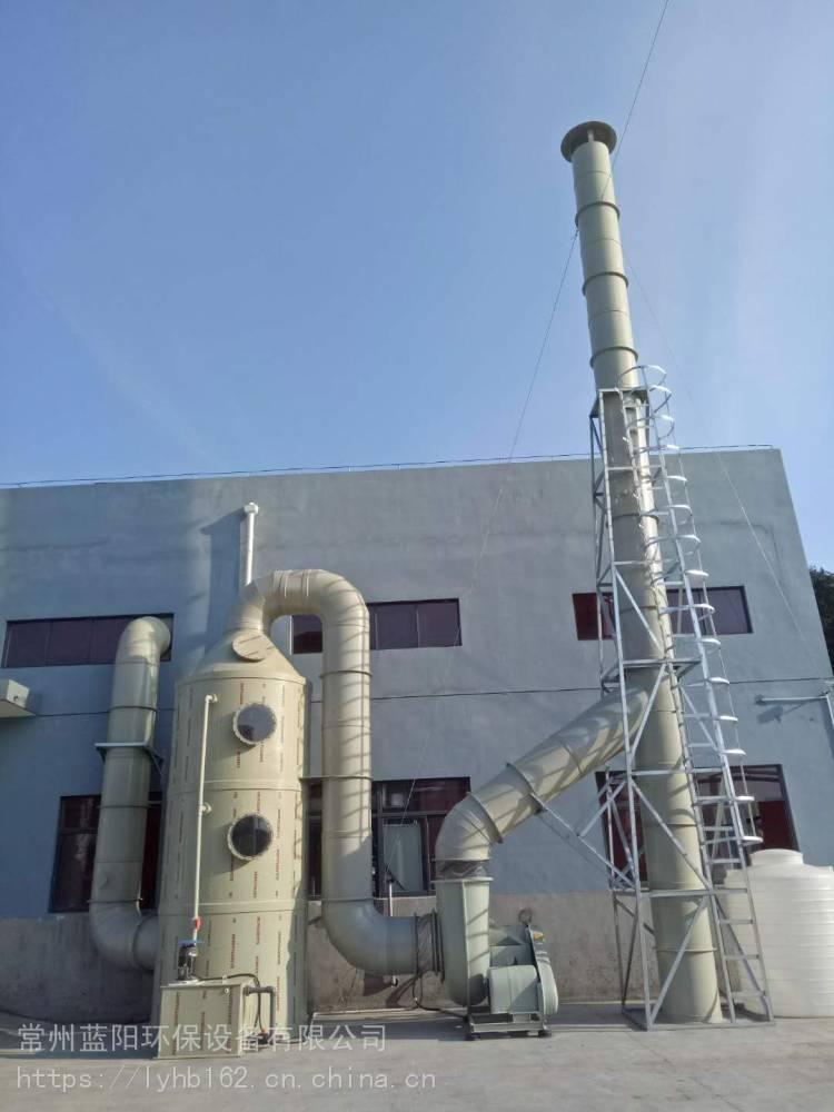 巢湖制厂车间废气处理,有机溶剂废气处理制作厂家