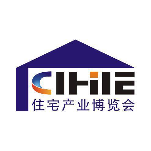 第十二届中国(广州)国际集成住宅产业博览会暨建筑工业化产品与设备展