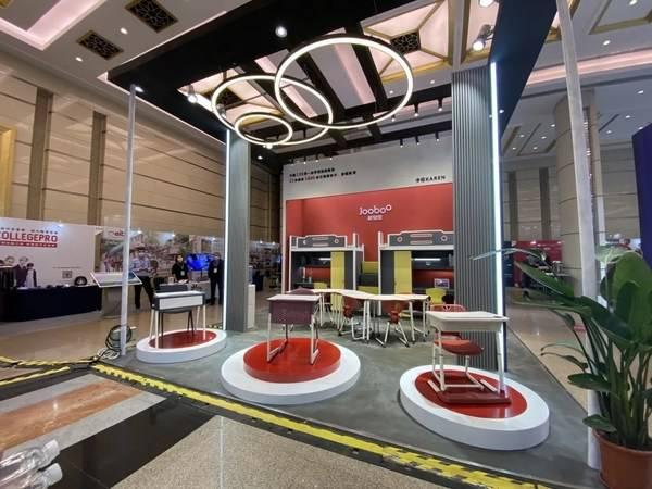 聚知宝精彩亮相BEED 2021第十三届亚洲学校建设大会