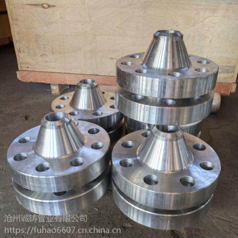 管道链接用螺纹法兰 碳钢对焊法兰厂家供应