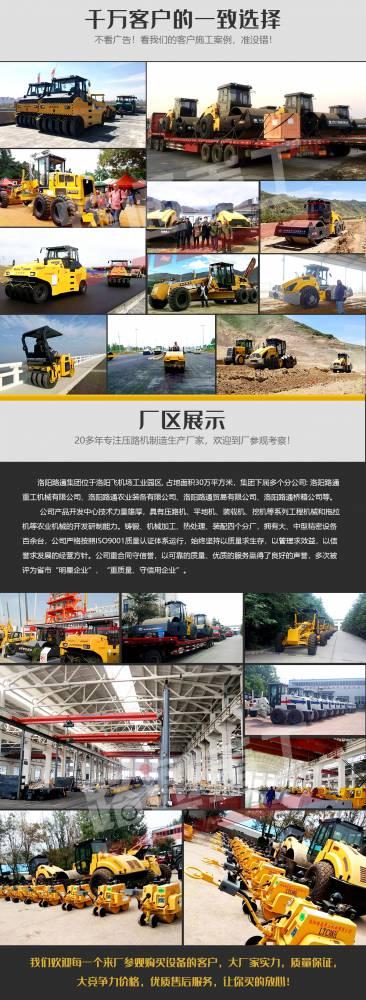 800公斤旧水泥路压路机售卖点.0.8吨水库堤坝压路机性能.0.8吨液压压路机图片