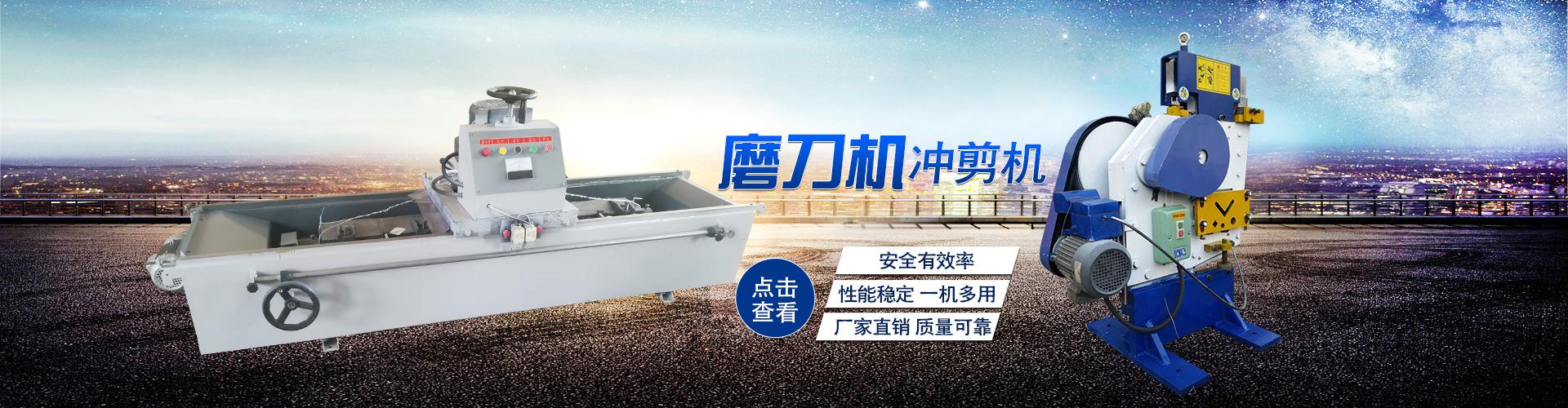 任县益翔机械制造厂