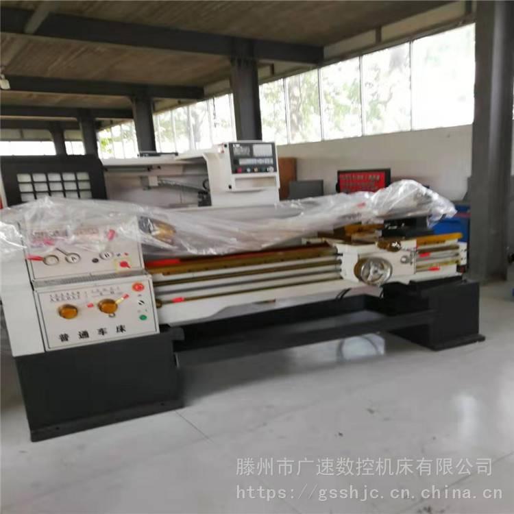 广速CW6280卧式车床厂家直销