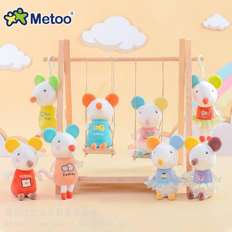 metoo咪兔2019新款缤纷鼠毛绒玩具吊饰背包动物挂件