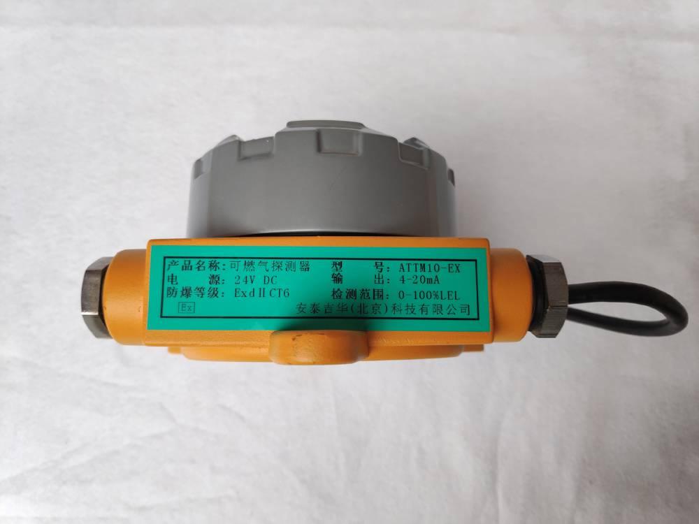 磷酰氯检测仪,POCl3磷酰氯检测探头固定式(三氯氧磷,三氯氧化磷),电化学原理用于ppm毒性检测