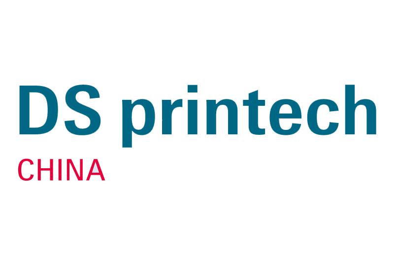 2021中国(上海)国际网印及数码印刷技术展览会(延期待定)
